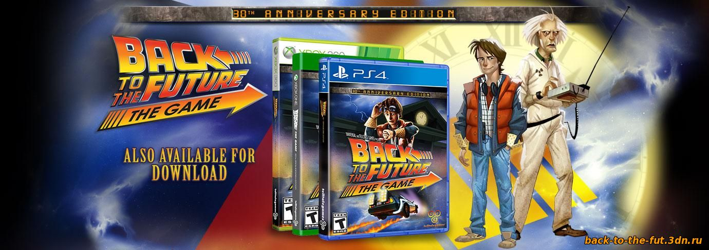 Поступила в продажу Back to the Future: The Game - 30th Anniversary Edition